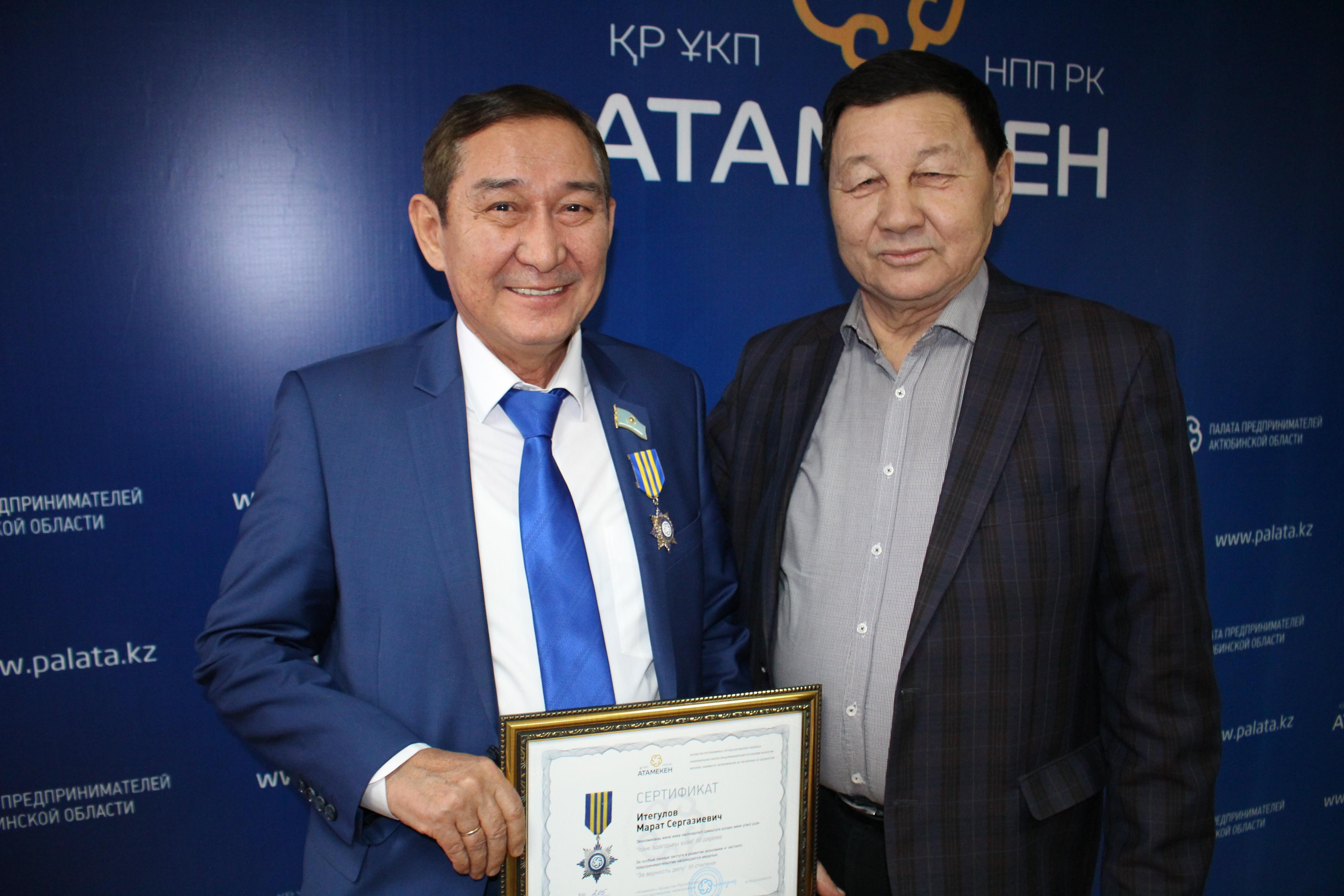 Предпринимателям вручили медали и благодарственные письма